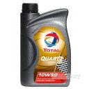 10w50 トタル クオーツレーシング 1Lボトル / TOTAL quartz RACING 10W-50 1リットル