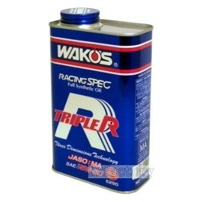 WAKO'S(ワコーズ)TR(トリプルアール)エンジンオイル15W50/TR-501L缶−和光ケミカ