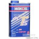 WAKO'S/ワコーズ 4CT-S(フォーシーティーエス)エンジンオイル 10W-50(1L缶)-和光ケミカル-