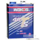 WAKO'S/ワコーズ 4CT-S (フォーシーティーエス)エンジンオイル 10W50(4L缶)-和光ケミカル-