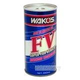 和光ケミカル/WAKO'S(ワコーズ) スーパーフォアビークル(S-FV)