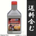 AMSOIL 10W30 Advanced Synthetic Motorcycle Oil(アドバンスドシンセティックモーターサイクルオイル)1QT(946m...
