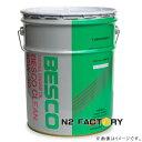 基本送料無料!いすゞ純正 エンジンオイル BESCO/ベスコ クリーン10W30(DH-2クラス)20L缶