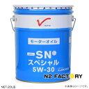 基本送料無料!日産純正エンジンオイルSN 5W-30 20L缶 「KLANC-05302」
