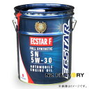 基本送料無料!スズキ純正エンジンオイル エクスターF SN 5W-30 20L缶