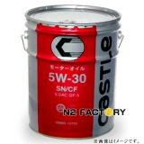 基本!「SMからSNに」トヨタ純正エンジンオイルキャッスルSN/CF 5W-30 20L缶