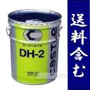 基本送料無料!トヨタ(タクティー)ディーゼルオイルキヤッスルDH-2 10W-30(DH-2クラス)20L缶
