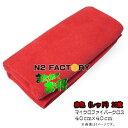 赤色マイクロファイバークロス−約40×40cm−(レッド)10枚セット ・基本送料無料! −