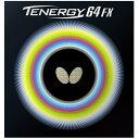 【7月20日は最大PT23倍以上!】卓球ラバー:Butterfly 05920 テナジー・64・FX【Butterfly】【※ネコポス便送料無料】【代引き送料無料不可】