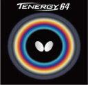 【7月20日は最大PT23倍以上!】卓球ラバー:Butterfly 05820 テナジー・64【Butterfly】【※ネコポス便送料無料】【代引き送料無料不可】