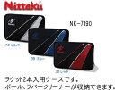 卓球:Nittaku ニッタク卓球ラケットケース(2本入れ)ポジグロケース NK-7190