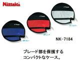 ��塧Nittaku �˥å������饱�åȥ����� NK-7184 �����åȥ饦��ɡ�02P18Jun16��