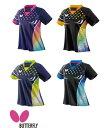 【お買い物マラソン対象商品!】卓球 バタフライ Butterfly ウエア 45479 パトナール