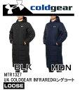 UA:アンダーアーマー:UA COLDGEAR INFRAREDロングコート [MTR1327]【メンズサイズ】【送料無料】【限定】【02P01Oct16】