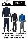 マルチスポーツ:アンダーアーマー ペナントウォームアップジャケット&ペナントテイパードパンツ(BOYS)[1281069、1281072]【送料無料!】
