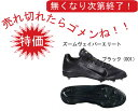 野球:【ナイキ】NIKE ベースボールスパイク 554871 ズームヴェイパーエリート SHA/DO J