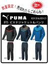 サッカー: PUMA プーマ 920120,920121 BTSピステトップ & パンツ 【メール便送料無料!(代引き不可)】