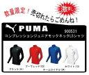 サッカー: PUMA プーマ Compression ジュニアモックネック LS シャツ 900531【メール便で送料無料!(代引き不可)】