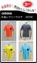 サッカー:アディダス adidas半袖レフリーシャツ 08769両袖にワッペン取り付けのマジックテープ有り【※メール便で送料無料!(代引不可)】