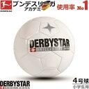 サッカー ダービースター サッカーボール 4号 DERBYSTAR ブリリアントTT ホワイト BRI