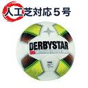 サッカー ダービースター サッカーボール 5号球 DERBYSTAR X-TREME PRO TT Green Nr.1