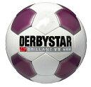 サッカー:ダービースター サッカーボール 「DERBYSTAR」5号球 Brillant TT Purple 【レデース設計】Nr.1213