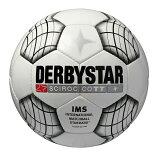 サッカー:ダービースター サッカーボール 4号球 「DERBYSTAR」 シロッコTT scirocco TT Nr.1286400120【小学生向け】