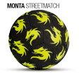 サッカー:モンタ ストリートサッカーボール 4.5号球 「MONTA」 STREETMATCH 2016-2017 Nr.5210【02P01Oct16】