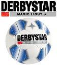 サッカー:ダービースター サッカーボール 4号球 「DERBYSTAR」 マジック LIGHT MAGIC LIGHT Nr.1184-04 2016
