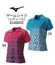 卓球:ミズノ MIZUNO 卓球ウエア ゲームシャツ(ウィメ...