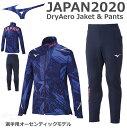 種目別・日本代表選手モデルJAPANロゴ有り(日の丸はつきません)