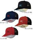 ラケットスポーツ:【mizuno】ミズノ【展示会限定品!】 JAPANキャップ 62JW7X01【キャッシュレス5%還元】