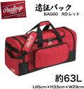 野球:【Rawllings】ローリングス 遠征バッグ BAG60 RD:レッド【当店オススメ】