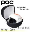 スキー:【POC】ポック Helmet Case ヘルメットケース 2016【送料無料!】