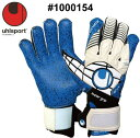 サッカー:ウールシュポルト「uhlsport」ゴールキーパーグローブ エリミネーター スーパーグリップ #1000154 【送料無料】【15%OFF!】
