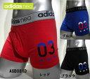 adidas neo 03 ボクサーブリーフ ASB081D...