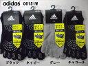adidas アディダス 5本指スニーカーソックス 滑り止め付 06151W <カラー選択>