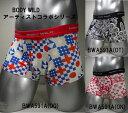 BODY WILD x アーティスト コラボ企画ボクサー BWA591A
