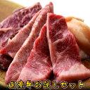 その味に鳥肌が立つほどの衝撃。 焼肉の常識を覆す肉の食感。 岡山で人気の焼肉店「中村屋」の味がご家庭で味わえる!