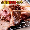300円クーポン配布中!2019 誕生日 プレゼント 牛肉