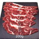 お歳暮 2018 ギフト 内祝い 牛肉 国産牛 ツラミ 200g 頬肉 焼肉 バーベキュー しゃぶしゃぶ
