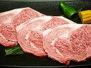 国産牛上ロース300g(リブロース、焼肉、バーベキュー用)10P9Oct12【2sp_121011_green】