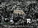 �ɂ���܂��I���ō����~���N���������O�����A���u���b�N190x240��HL-640F��ru