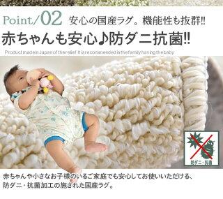 防ダニ抗菌で赤ちゃんも安心!