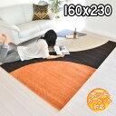 インポートラグ 鮮やかなモダンデザインラグマット 160×230 約2.2畳 カーペット ラグ ホットカーペット対応 床暖房対応 BALTA PICASSO ..