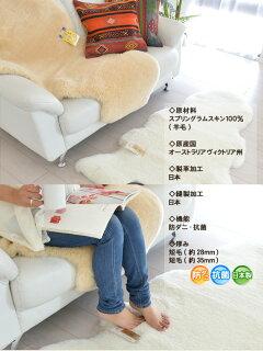 赤ちゃんにも安心天然素材★スペースラグ/マット/ソファー/椅子/カーシート/乳児ベッド/ベビーカーに♪