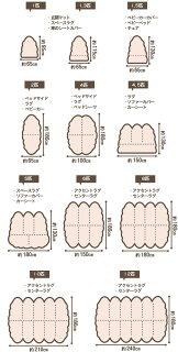 ムートンラグのパイルは短い毛足のふっくら35mmとボリュームある長い毛足の55mmの2種類のムートンファーを選ぶことが出来ます/日本製ムートンラグサイズ1匹・定番の2匹〜12匹