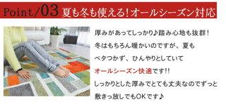 【送料無料】■ikウィルトン織りインポートラグ133X190約1.5畳長方形かわいいリビングラグマット子供部屋キッズ北欧柄カラフルカーペットおしゃれダイニングラグオールシーズンオシャレインテリア絨毯丈夫長持ちエディンru-s-ga【セール冬物】