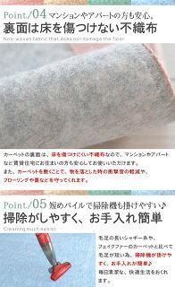�饰/�饰�ޥå�/�����ڥå�/�����/���