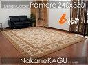 在庫あります!高品質ベルギーカーペット!■6帖Design★パメラアイボリー240x330絨毯6畳★ru